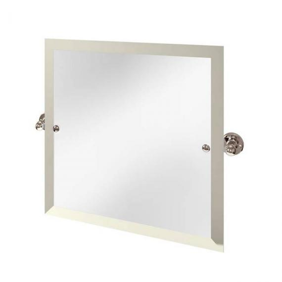 Arcade Square Swivel Mirror