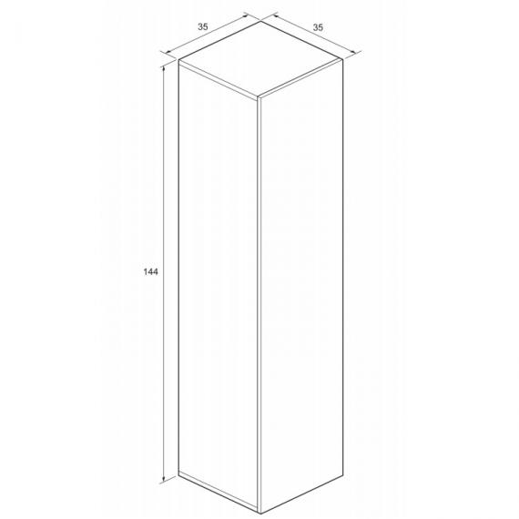 Bauhaus Elite White Gloss Tower Storage Unit Specification