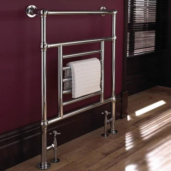Imperial Amal Floor Radiator