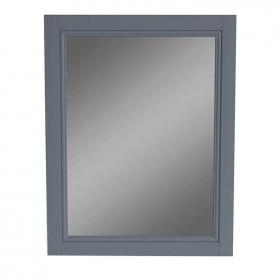 Heritage Caversham 500mm Mirror - Different Finishes