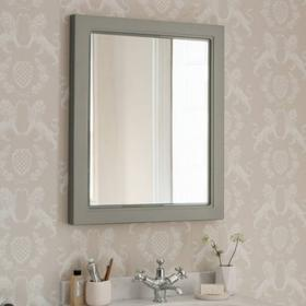 Burlington Olive Framed Mirror