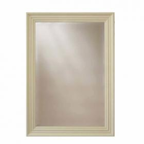 Heritage Edgeware Cream Mirror