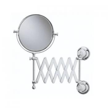 Heritage Extendable Mirror