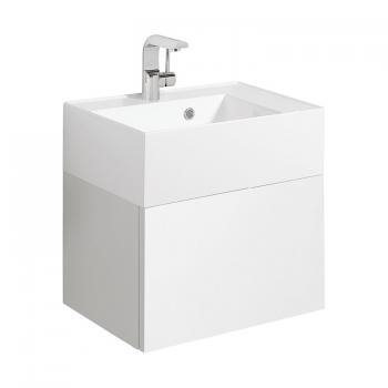 Bauhaus Elite 50 White Gloss Vanity Unit & Basin