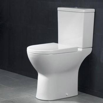 Vitra S50 Comfort Height Open Back Close Coupled WC, Cistern & Seat